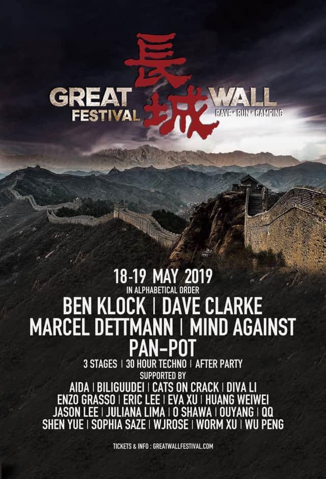 Great Wall Festival 2019