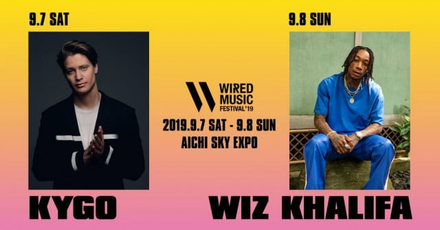 Wired Music Festival 2019