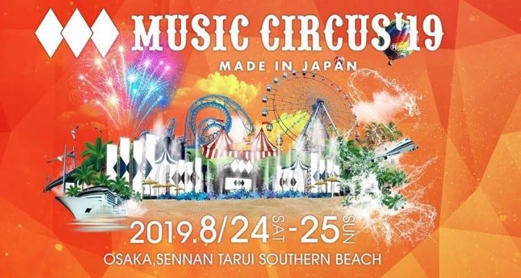 Music Circus Osaka 2019