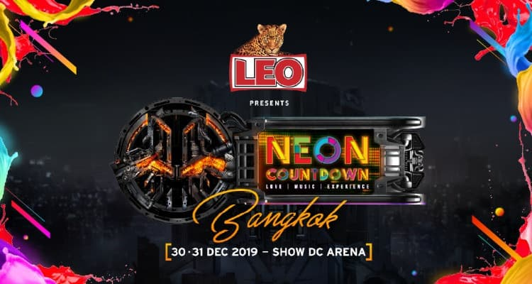 LEO PRESENTS NEON COUNTDOWN || META MUSIC FESTIVAL