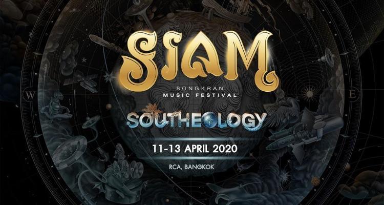 Siam Songkran Music Festival 2020