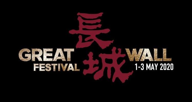Great Wall Festival 2020