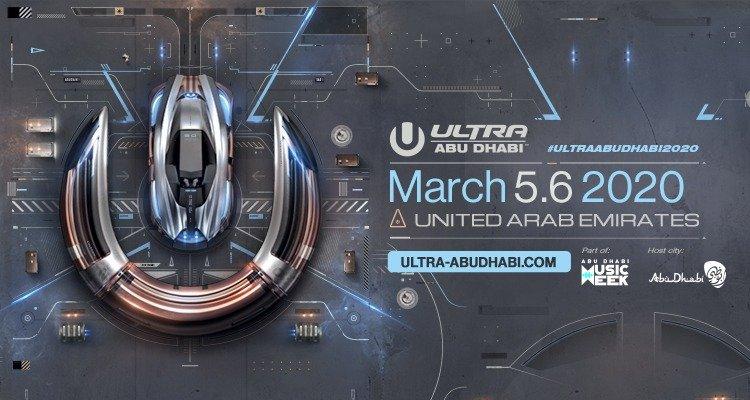 Ultra Abu Dhabi 2020