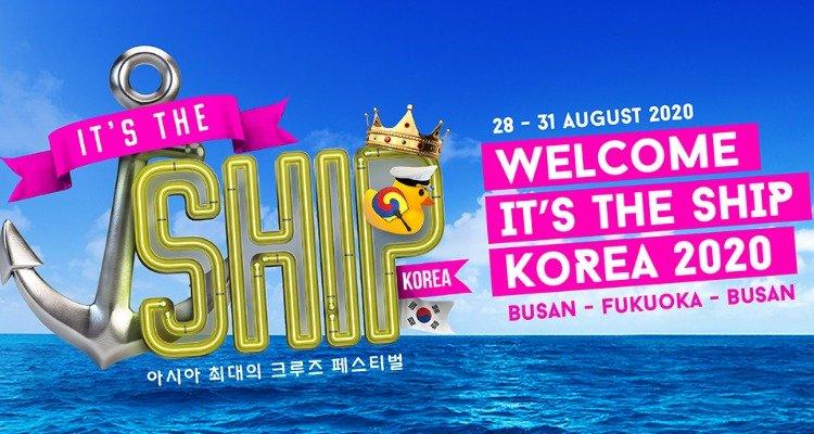 It's The Ship Korea 2020