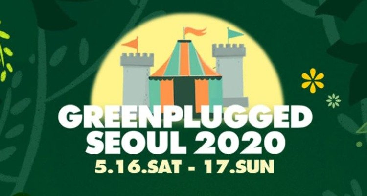 Greenplugged Festival 2020