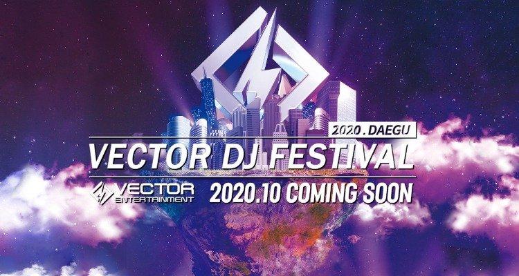 Vector DJ Festival 2020