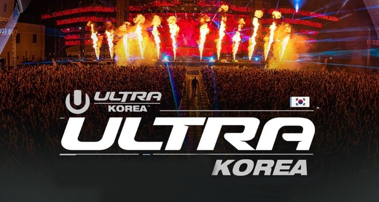 Ultra Korea 2020