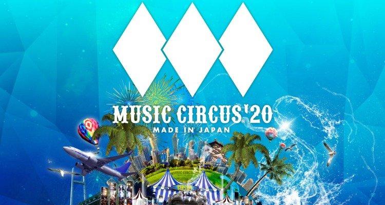 Music Circus Osaka 2020